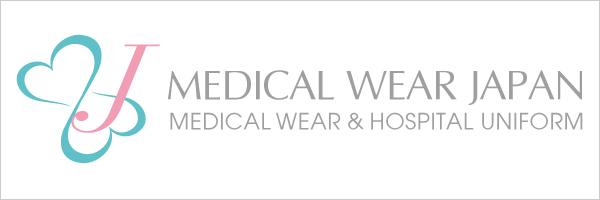 Medical Wear Japan(メディカルウェアジャパン)
